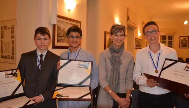 """Βράβευση μαθητή του 2ου Γυμνασίου Ηγουμενίτσας, στο Ίδρυμα """"Ελ.Βενιζέλος"""", παρουσία της Πρέσβειρας της Μ.Βρετανίας"""