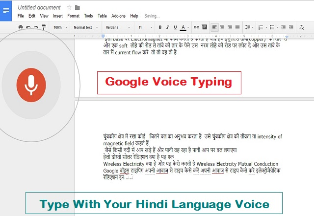 Google Voice Typing In Hindi - Mechanic37