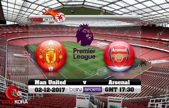 مشاهدة مباراة آرسنال ومانشستر يونايتد اليوم 2-12-2017 في الدوري الإنجليزي