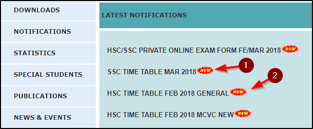 click on ssc, hsc time table
