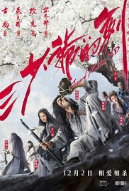 Watch Sword Master Online Free 2016 Putlocker