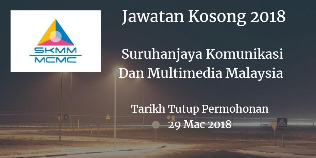 Jawatan Kosong MCMC 29 Mac 2018
