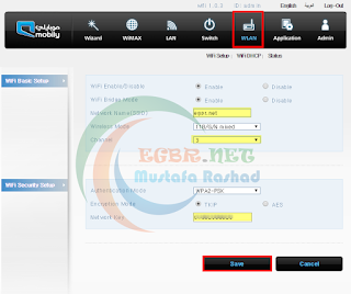 ضبط اعدادات wimax cpe موبايلي