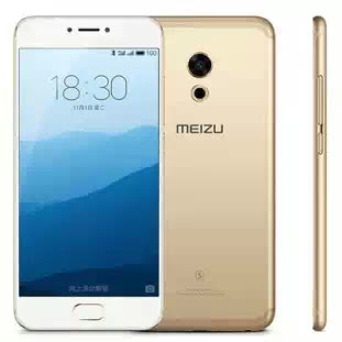 Meizu Pro 6s Smartphone - UltraSlim 64GigaBytes Phone