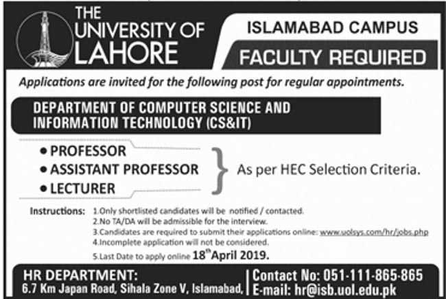 Jobs In The University of Lahore, UOL 11 Apr 2019