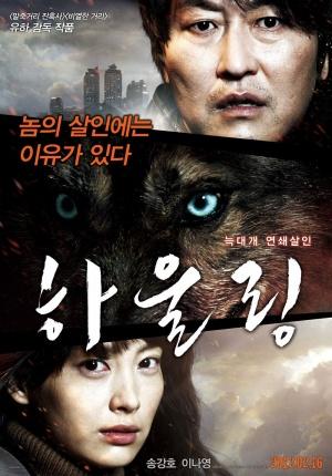 list of best korean movies crime