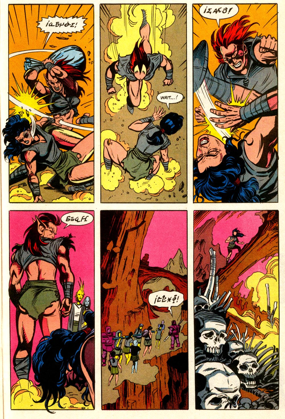 Read online Wonder Woman (1987) comic -  Issue #67 - 17