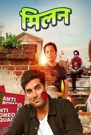 Hotel Milan 2018 Hindi HD Quality Full Movie Watch Online Free