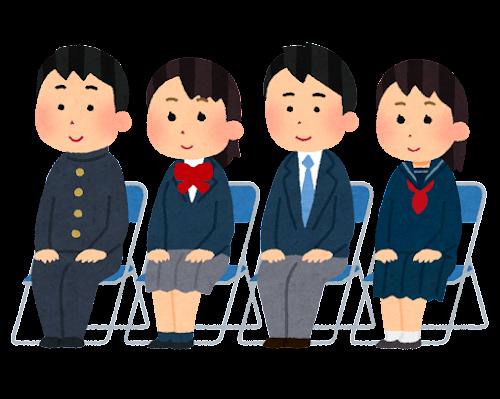 パイプ椅子に座る学生のイラスト(学ランとセーラー服とブレザー)