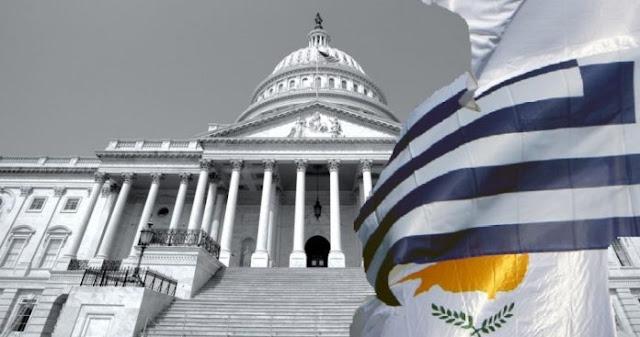 H Tουρκία φεύγει, Ελλάδα - Κύπρος έρχονται