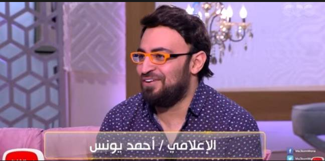 رواية لاحمد يونس من 6 حروف - أسماء روايات أحمد يونس