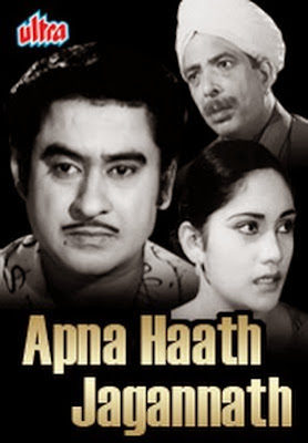 Poster Of Bollywood Movie Apna Haath Jagannath (1960) 300MB Compressed Small Size Pc Movie Free Download worldfree4u.com
