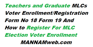 Teachers and Graduate MLCs Voter Enrollment/Registration Form No 18 Form 19 And  How to Register For MLC Election Voter Enrollment