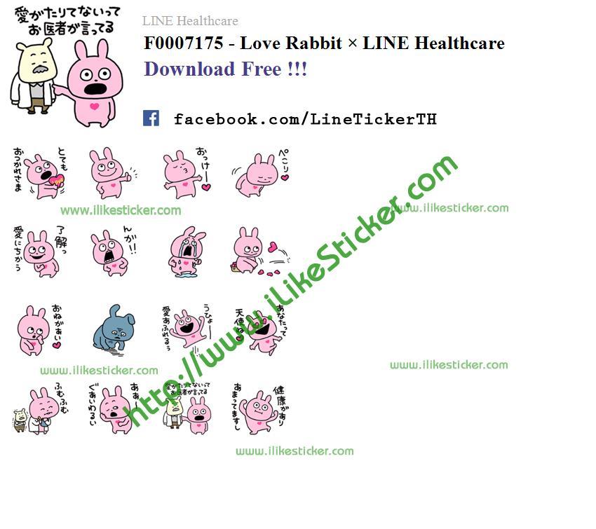 Love Rabbit × LINE Healthcare