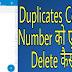 Smartphone में Duplicate Contacts को 1 Second में Delete कैसे करे