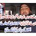 Mumtaz Qadri Ki Phansi Kay Bad Esa Kaya Hwa  | Raaztv