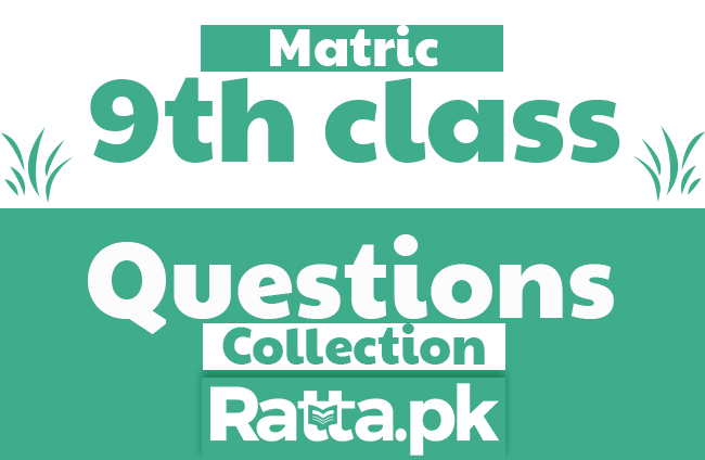 9th class Physics All Possible Important Questions collection