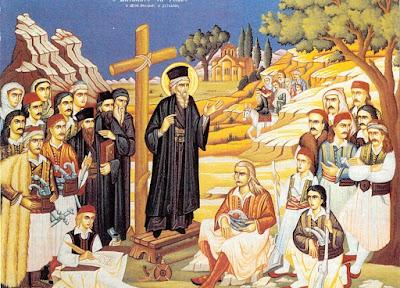 Άγιος Κοσμάς ο Αιτωλός. Σήμερα η Ελλάδα γιορτάζει την μνήμη και το έργο του