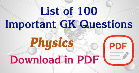 Top 100+ Physics GK Questions and Answers PDF Free Download