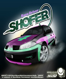SHOFER Race Driver (PC) 2015