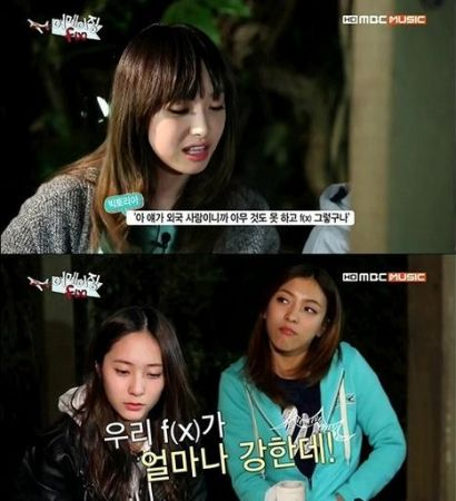 Oppa K-Pop: [News] F(x)'s Victoria felt sorry towards her ... F(x) Members 2013