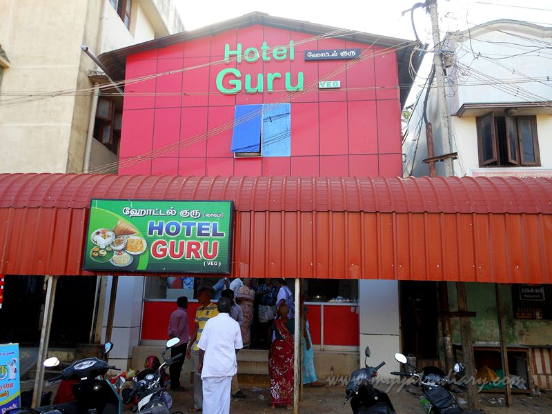 Exteriors of the Hotel Guru, Rameshwaram, Tamil Nadu