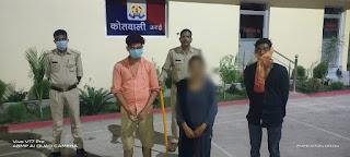 कोतवाली उरई पुलिस द्वारा गुमशुदा महिला को परिजनों के सुपुर्द किया                                                                                                                                                 संवाददाता, Journalist Anil Prabhakar.                                                                                               www.upviral24.in