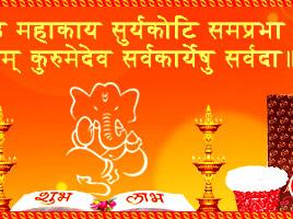 Siddhivinayak-live-drashan-status