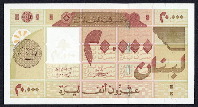 Currency of Lebanon 20000 Livres banknote 2001