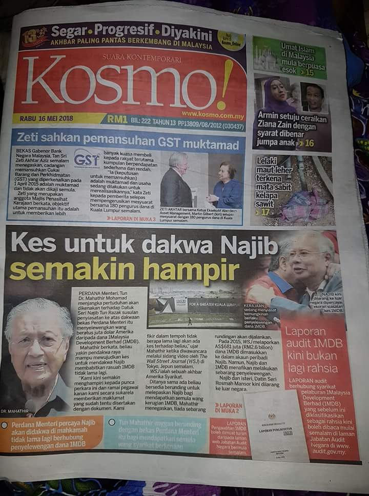 """16 Mei 2018 : KUALA LUMPUR - Bekas gabenor bank negara malaysia Tan sri Zeti Akhtar Aziz semalam menegaskan, cadangan memansuhkan cukai Barang dan Perkhidmatan, GST yang diperkenalakan pada 1 April 2015 adalah MUKTAMAD dan tidak akan dikaji semula.  Zeti yang merupakan anggota  Majlis Penasihat Kerajaan berkata, objektif utama pemansuhan itu adalah untuk memberikan lebih banyak kuasa membeli kepada rakyat terutama kumpulan berpendapatan sederhana dan rendah. """"Ia keputusan untuk memansuhkan) adalah muktamad dan usaha sedang dilakukan untuk merealisasikannya."""" kata Zeti kepada pemberita selepas mempengurusikan mesyuarat bersama 180 pengurus dana di Kuala Lumpur semalam."""