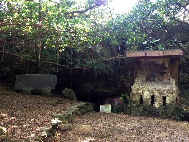 チビチリガマの写真