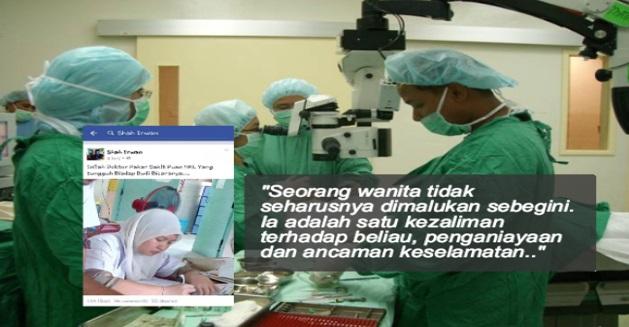 Video Doktor Biadap Yang Kini Viral Di FB,, Tak Payah laa Sampai nak Tengking2,, Nak Ugut2 Pelbagai!!