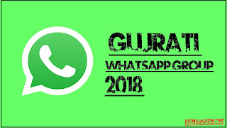 join unlimited gujrati whatsapp group link list 2018