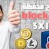 شرح محفظة block.io   ثلاث محافظ فى محفظة واحدة   bitcoin ، litecoin and dogecoin