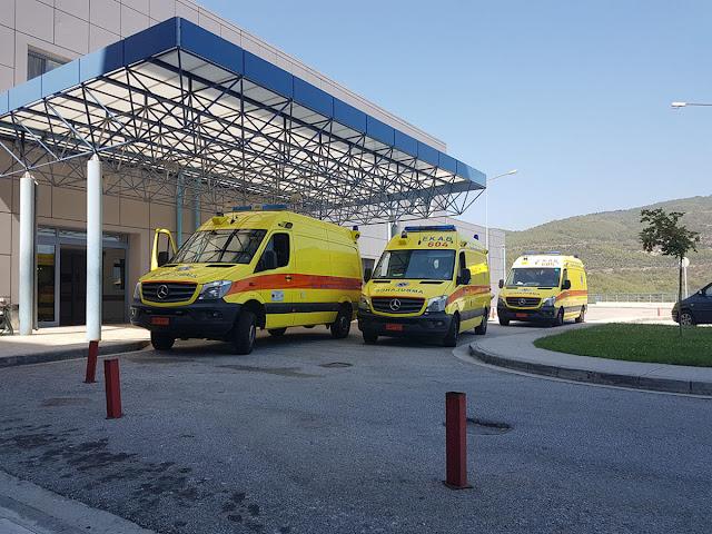 Η έλλειψη προσωπικού στο ΕΚΑΒ Καβάλας «κράτησε» μέσα στο Νοσοκομείο ασθενή ΑμεΑ ενώ πήρε το εξιτήριο