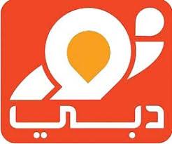 تردد قناة نور دبي - Noor Dubai Tv Frequency