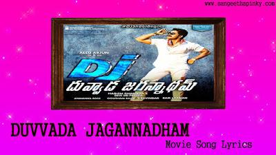 duvvada-jagannadham-telugu-movie-songs-lyrics