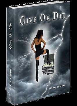 Give Or Die - Δωρεάν μυθιστόρημα από τον Νίκο Τσάμη
