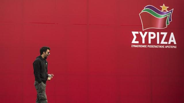Η ζωή με τον ΣΥΡΙΖΑ, τελικά, είναι απρόβλεπτη