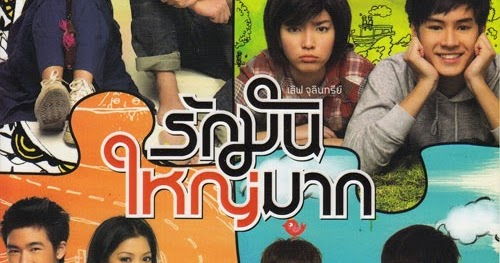 Annabessonova — Film thailand sub indo 2017