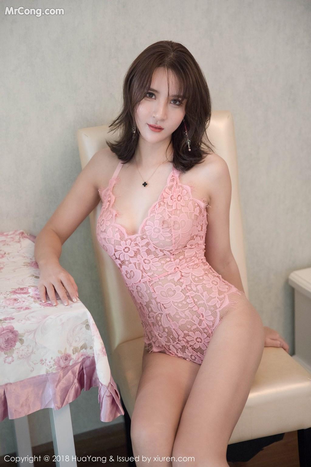 Image HuaYang-2018-11-14-Vol.095-SOLO-MrCong.com-031 in post HuaYang 2018-11-14 Vol.095: Người mẫu SOLO-尹菲 (46 ảnh)