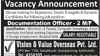 Job Vacancy Documentation Officer