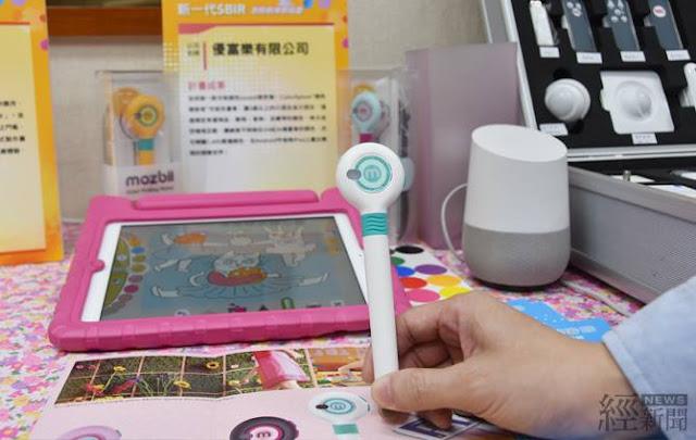 優富樂研發出全球第一支吸色觸控繪圖筆-萌奇筆,可吸取生活環境中各種物體表面的顏色,辨識色彩達6萬5千色