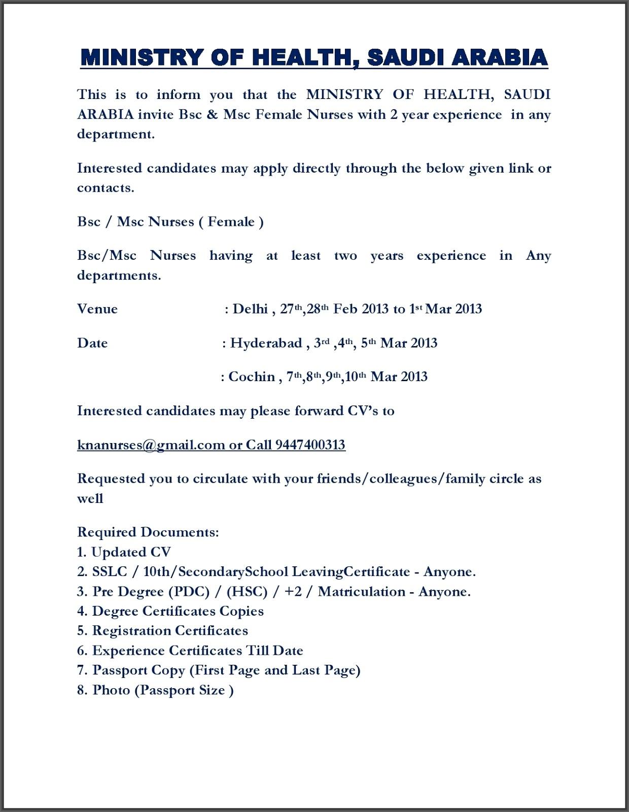 Openings for BSc and MSc Nurses in Saudi Arabia MoH ...