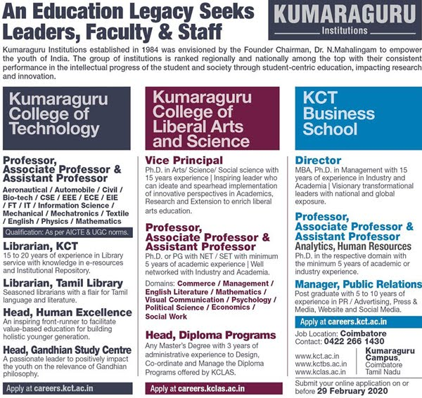 Kumarguru Institutions Biotech Faculty Jobs 2020