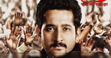 E movie songs kala kala song jiiva nayantara srikanth deva - 2 5