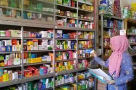 obat wasir tradisional paling manjur di apotik