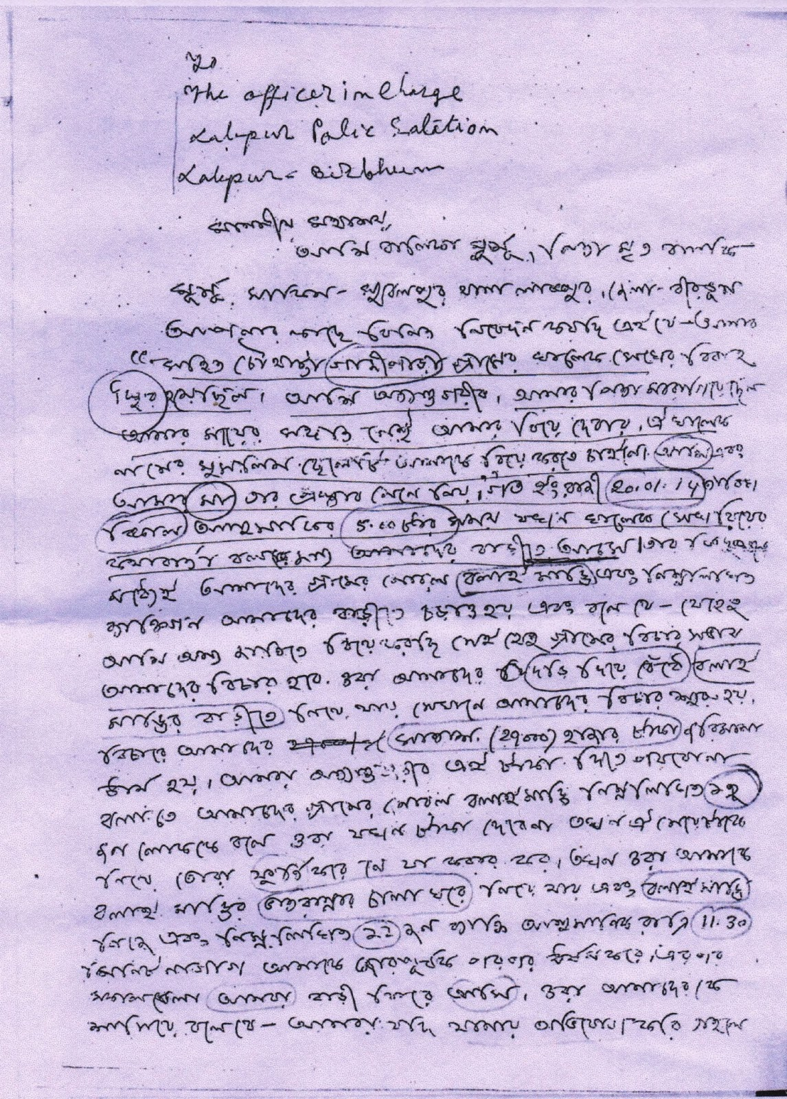 Birbhum FIR- Girl's contradicting accusation