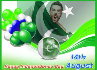Pakistan Independence Day Frame App