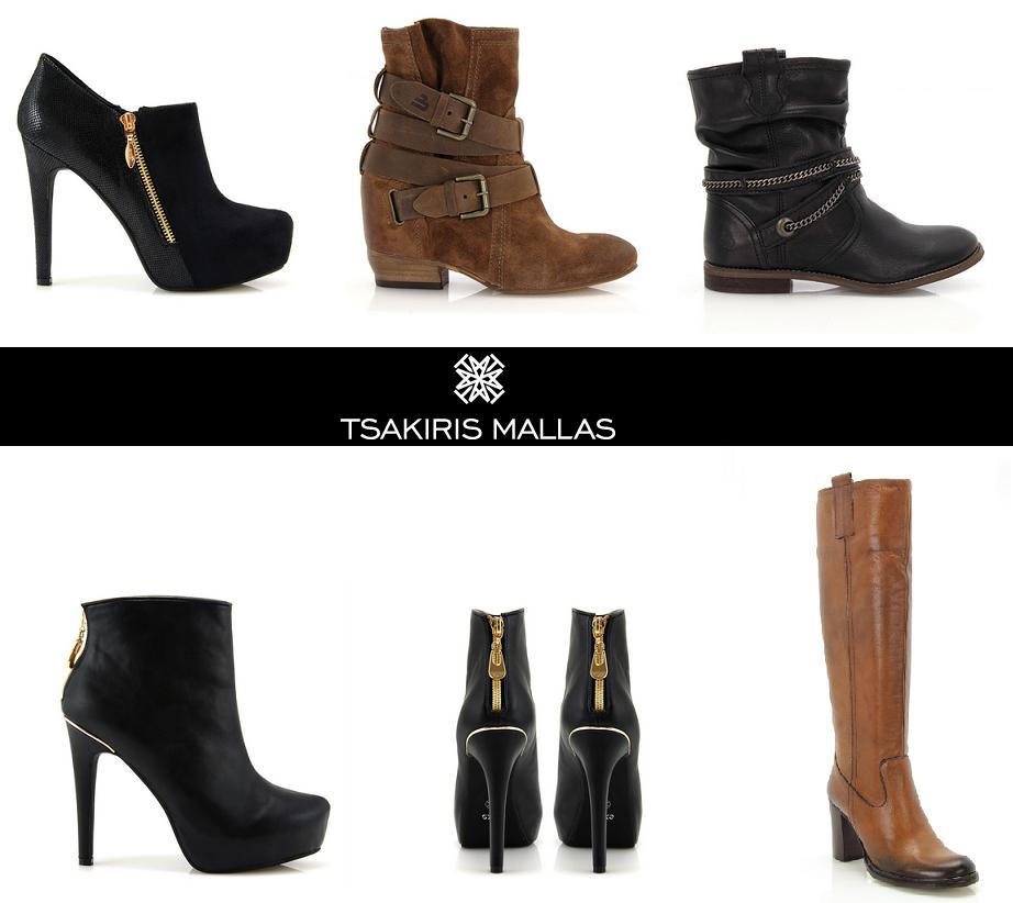 TSAKIRIS MALLAS Φθινόπωρο Χειμώνας 2013-2014 ~ Νέες αφίξεις Μπότες και  Μποτάκια. 0596e063f28